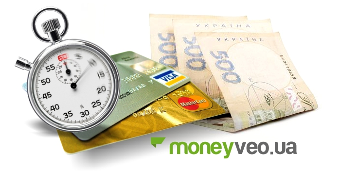 Скачать лекции финансов и кредита