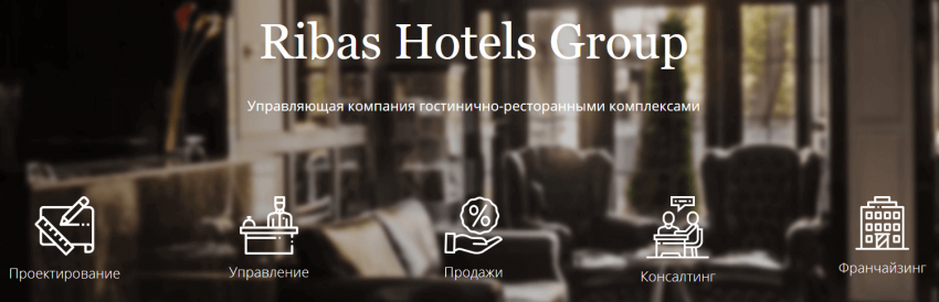 Ribas Hotels Group