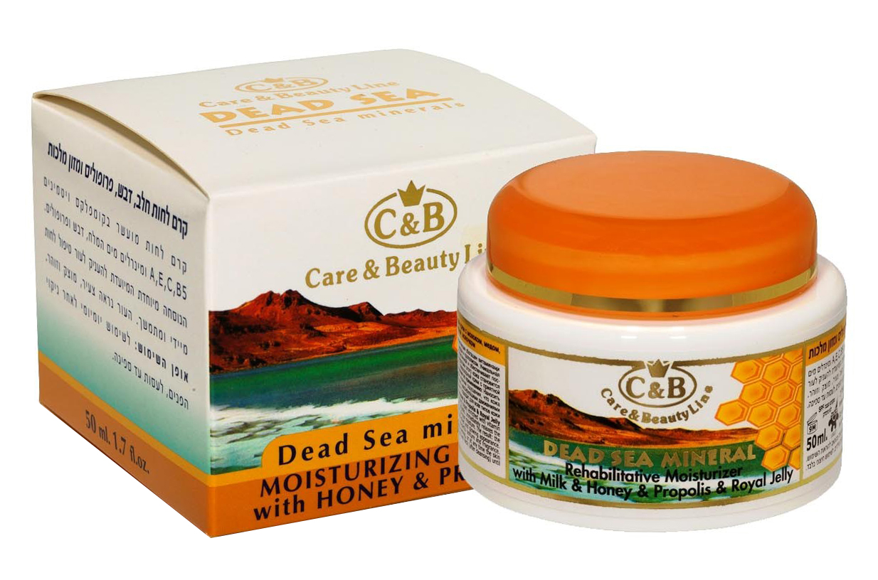 Косметика care and beauty line купить