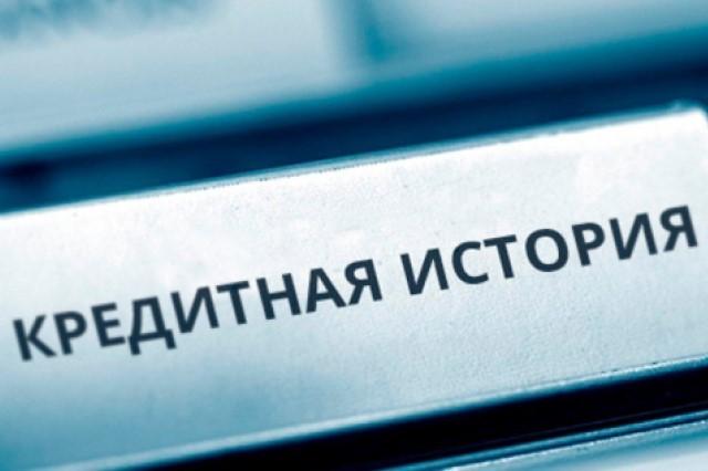 Беларусбанк кредит на покупку вторичного жилья 16000 byn рассчитать на 20 лет