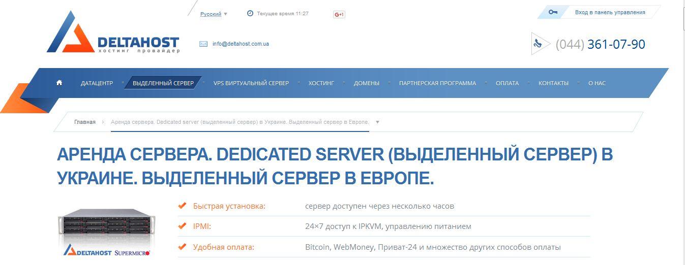Аренда анонимных HTTP прокси серверов