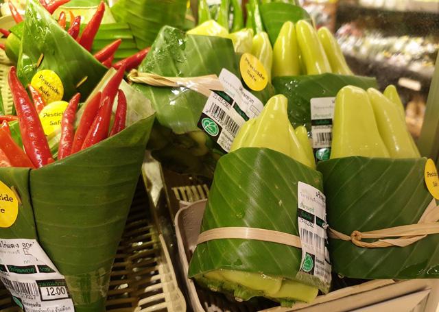 Самая зелёная упаковка — листья банановой пальмы