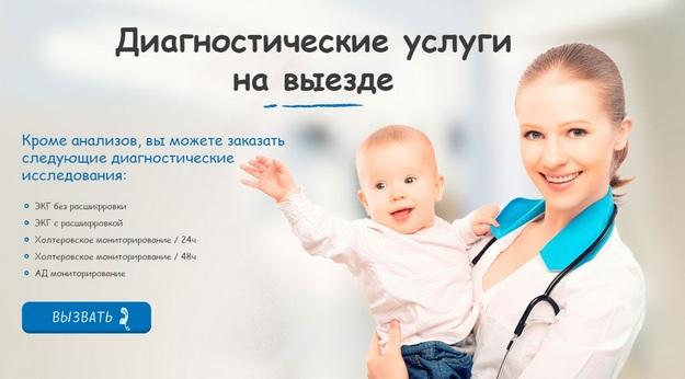 Фото с сайта cmd-online.ru/patsientam