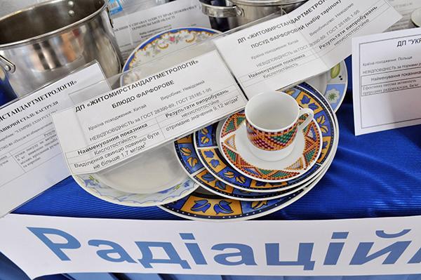 Керамічний посуд містить підвищену кількість радіоактивних елементів і неякісна металева посуд. Фото: Володимир Бородін / The Epoch Times Україна
