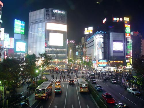 Столица Японии, город Токио.