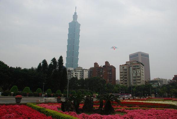 Самый высокий в мире небоскрёб Тайбэй 101. Фото с aboluowang.com