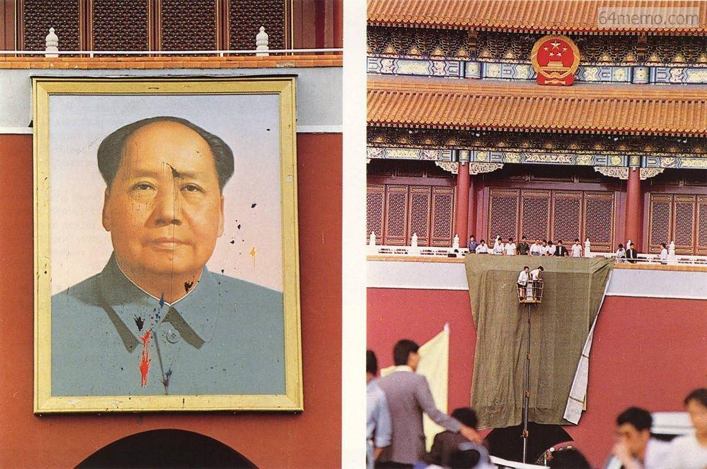 23 травня 1989 р. Троє людей фарбою забруднили портрет Мао Цзедуна, який знаходиться на площі Тяньаньмень. Співробітники обслуговуючого персоналу відразу ж накрили його. Студентський патруль видав цих трьох міліціонерам. Фото: 64memo.com