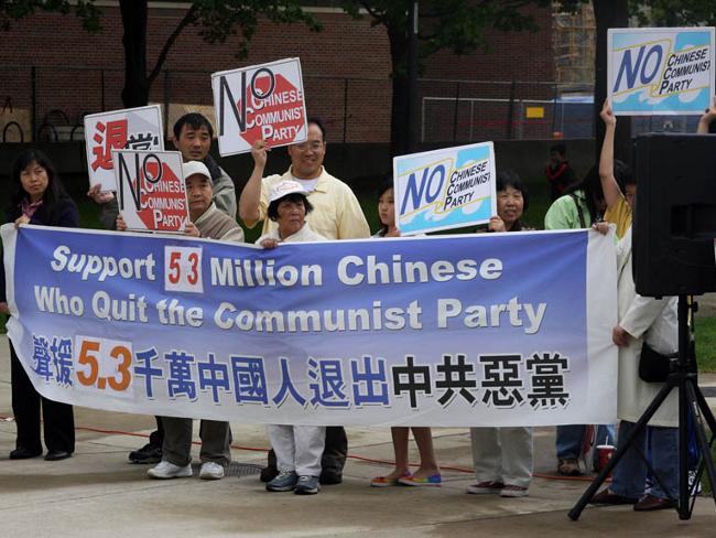 Мітинг в університеті Мічігану в місті Анн-Арбор. (The Epoch Times)