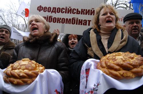 Хлебопекарские региональные профсоюзы устроили митинг в Киеве возле Кабмина во вторник 11 декабря. Фото: Владимир Бородин/Великая Эпоха