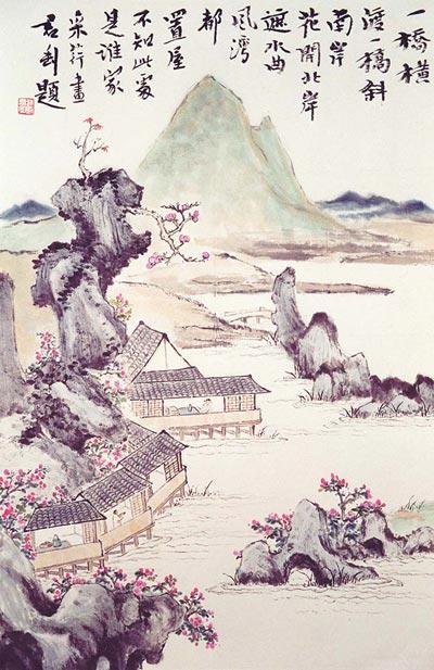 Традиційний живопис Китаю. Пейзаж. Чжан Цуйїн