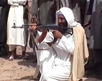 Листи Усами бін Ладена опублікували в США