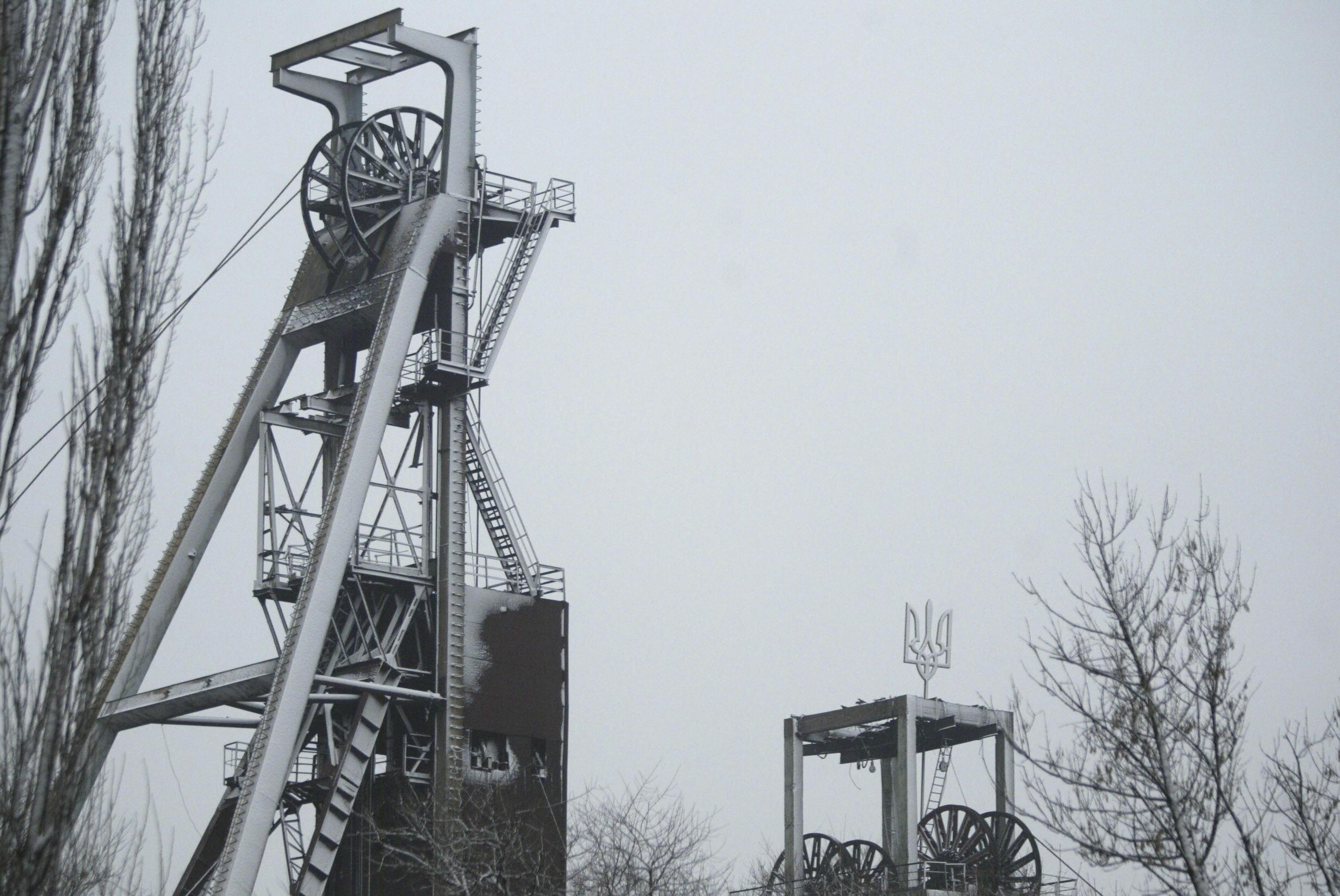 Взрыв на угольной шахте в Донецкой области: пострадали 10 горняков