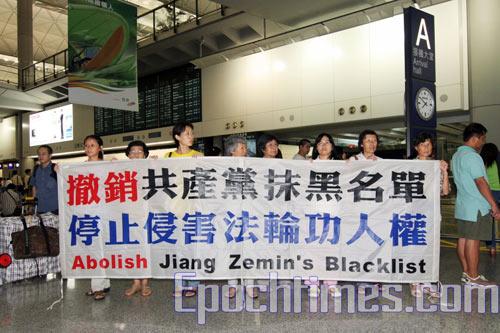 С начала этого года компартия Китая начала подготовку к празднику в Гонконге, но в последний момент показала свое настоящее лицо. Фото: Великая Эпоха