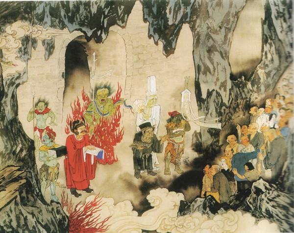 Слуги Якши, царя демонов, смотрят по записям деяний, кто из грешников какие грехи совершил.