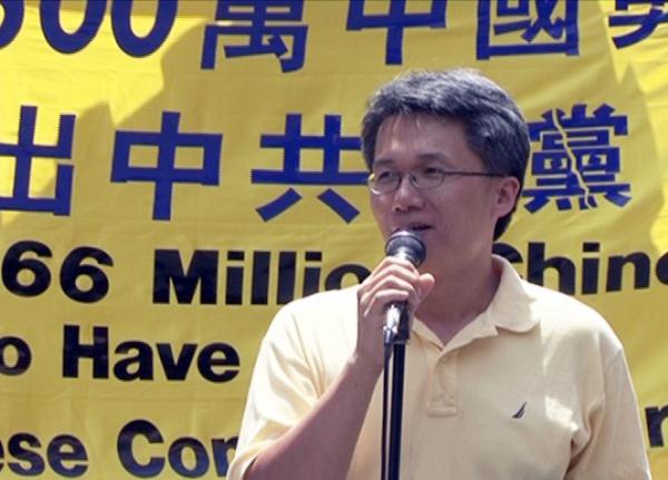 Віце-президент «Центру допомоги по виходу з компартії» Фан Цзячжун. (The Epoch Times)