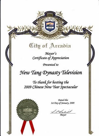 Поздравление мэра города Аркадия Роберта Харбита