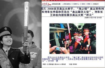 Начальник поїзда T195 пані Лі Лі символічно пронесла вздовж кожного вагона поїзда олімпійський вогонь. Фото з epochtimes.com
