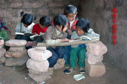Інша сторона Китаю. Фото з edoors.com