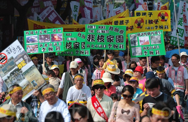Акція протесту проти атомних станцій. Китайська Республіка (Тайвань). 20 березня 2011 р. Фото: The Epoch Times