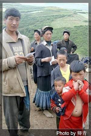 Жители отдаленных гор. Фото: Цин Цин/Великая Эпоха