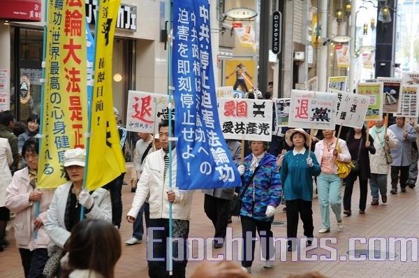 Хода по діловій частині міста. Фото: Hong Kazuo/The Epoch Times