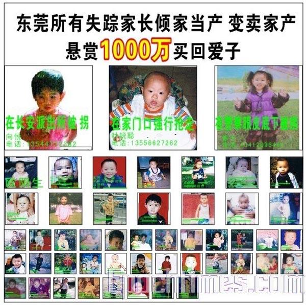 Плакат с фотографиями пропавших детей. Фото: The Epoch Times