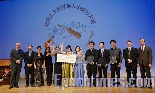 Церемонія нагородження переможців «Всесвітнього конкурсу китайських скрипалів». 27 липня. 2008 р. Нью-Йорк. Фото: Даї Бін/The Epoch Times