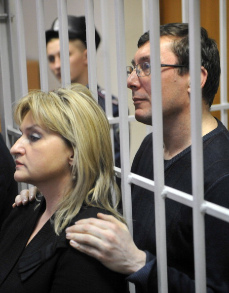 Ірина Луценко подала скаргу в апеляційний суд України
