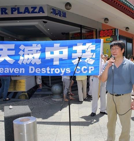 Виступає представник Демократичної партії вільного Китаю Пан Цинь. (Chen Ming/The Epoch Times)