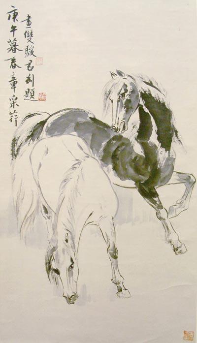 Традиційний живопис Китаю. Коні. Чжан Цуйїн