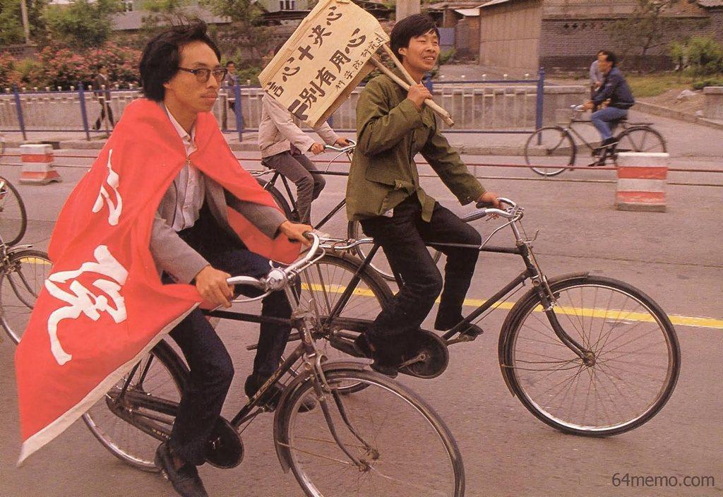 10 мая 1989 г. Велосипедный пробег. Фото: 64memo.com