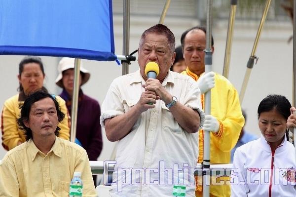 Виступає демократ Сунь Бін. (The Epoch Times)