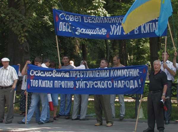 Кримські татари протестують проти придушення уйгурів.Фото: Євген Бруг/NTD