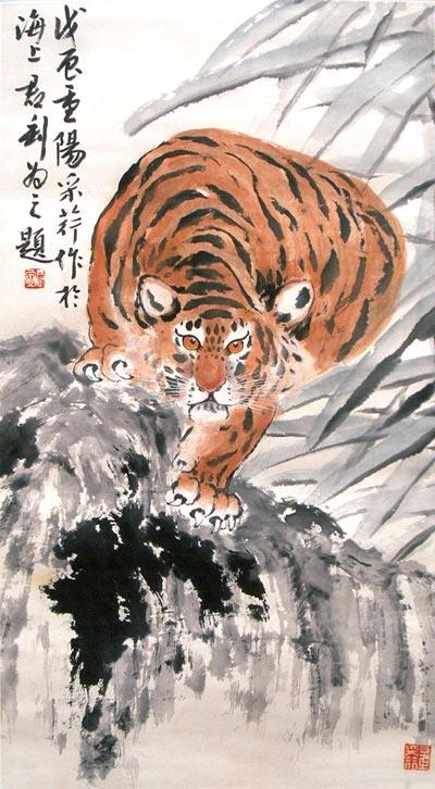 Традиційний живопис Китаю. Тигр. Чжан Цуйїн