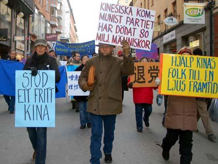 Мітинг у Стокгольмі. Фото: Велика Епоха
