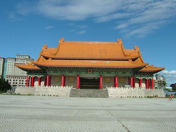 Государственный концертный зал. Тайбэй. Фото: The Epoch Times