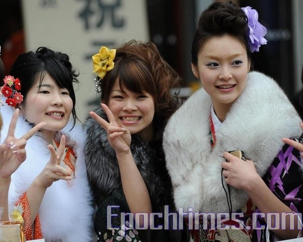 Національні японські вбрання на святі повноліття. Фото:The Epoch Times