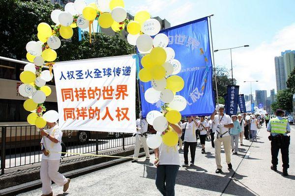 Надпись на плакате: «Единый мир, единые права человека». 20 июля. Гонконг. Фото: Ли Мин/ The Epoch Times