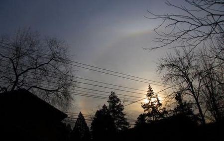 Удивительное явление: «4 солнца» возникшие в Пекине 25 января. Фото с сайта epochtimes.com