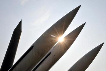 Северная Корея конституционно провозгласила себя ядерной державой