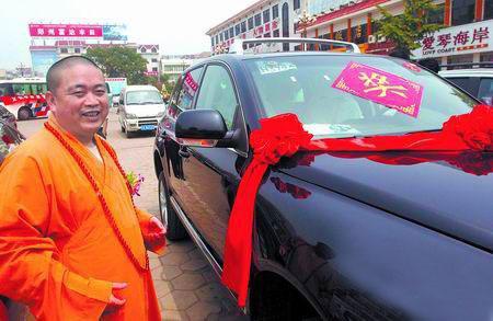 Настоятель монастыря Шаолинь Ши Юнсин: «В будущем году мы получим ещё больший приз». Фото с сайта epochtimes.com
