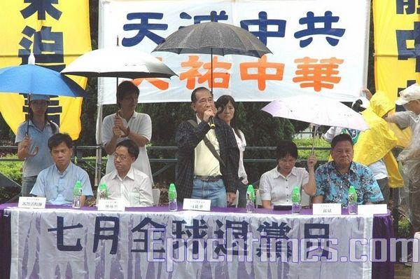 12 июля 2008г. Гонконг. На митинге выступил председатель Гонконгского альянса в поддержку патриотических и демократических движений в Китае. Фото: Ли Мин/ The Epoch Times