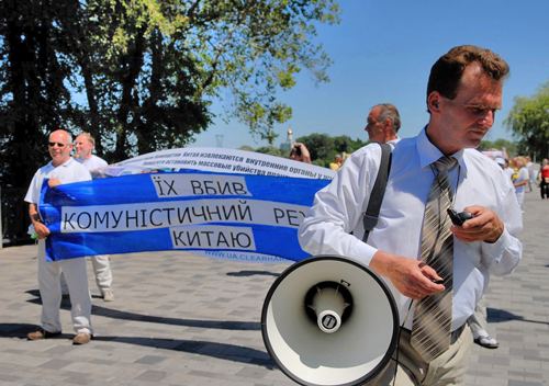 Фото: Владимир Бородин/The Epoch Times