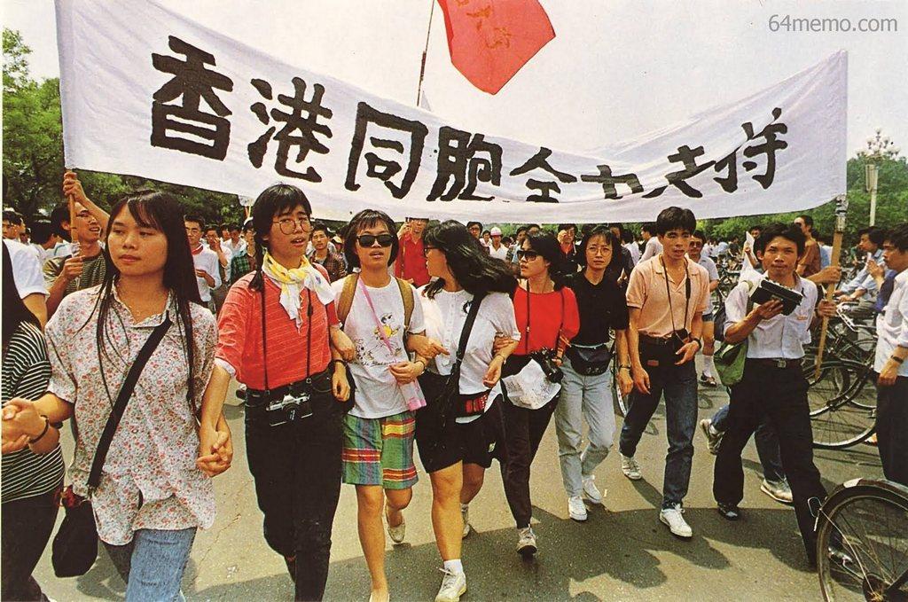 28 травня 1989 р. До Пекіна приїхали студенти з Гонконгу, щоб приєднатися до загальної демонстрації студентів. Фото: 64memo.com