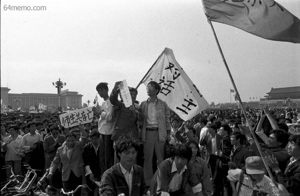14 травня 1989 р. На площі з'явилися транспаранти з написом «Демократичні переговори». Професор університету стоїть поряд з плакатом «Викладачі та студенти житимуть або помруть разом». Фото: 64memo.com