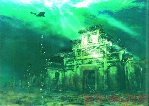 Стародавні китайські міста Суйань і Чуньань під водою. Фото: qingnianshibao