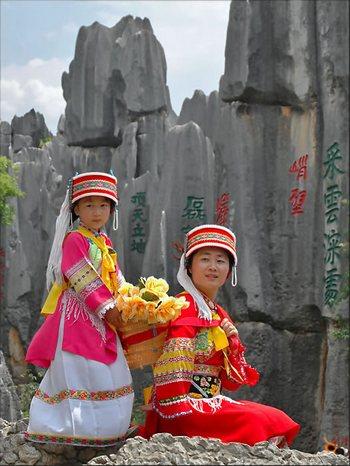 Женщины Тибета. Фото: spasi-i-sohrani.com