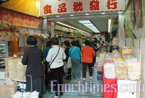 Магазин со специальным отделом по продаже новогодних конфет и засахаренных фруктов. Фото: Пан Цзинчао/Великая Эпоха