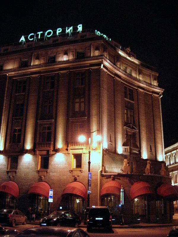 Гостиница «Астория». Фото: Алла Лавриненко/The Epoch Times Украина