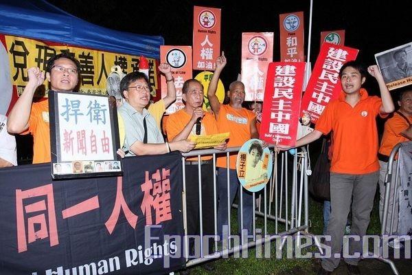 Жители Гонконга провели акцию протеста в день проведения олимпийских соревнований. 9 августа. Гонконг. Фото: У Лянью/ The Epoch Times